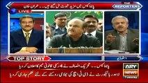 Imran Khan ko Marwaya Hi Naeem-ul-Haq Jaise Logon Ne Hai - Arif Hameed Bhatti Bashing Naeem-ul-Haq
