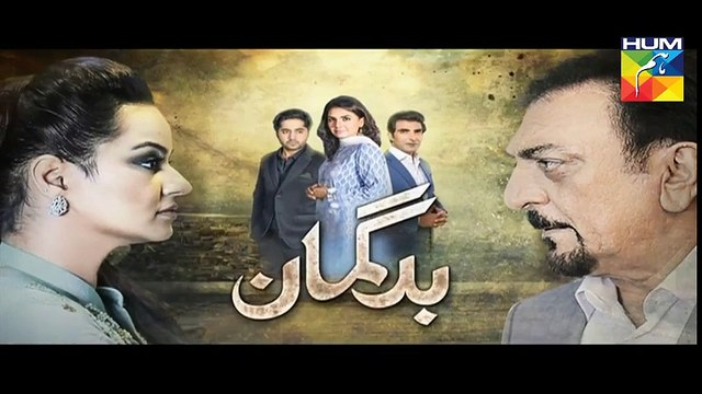 Bud Gumaan Episode 46 Promo HD HUM TV Drama 22 November 2016