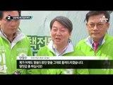 국민의당-더민주, 서울 강서병 '단일화' 사실상 결렬_채널A_뉴스TOP10