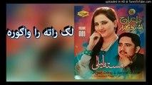 Pashto New Songs 2017 Dilraj & Ashraf Gulzar - Lag Rata Ra Wagora - Masta Laila
