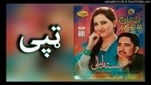 Pashto New Songs 2017 Dilraj & Ashraf Gulzar - Tapy - Masta Laila