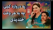Pashto New Songs 2017 Dilraj & Ashraf Gulzar - Pa Darwaza Ki Che Ba Har Wakht Khande De - Masta La