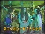 Phượng Hoàng Thần Nữ clip 136