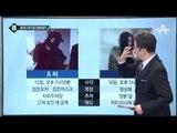 '성매매 혐의' 걸그룹 출신 배우도 검찰 조사_채널A_뉴스TOP10