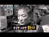 '막말 파문' 윤상현, 무소속으로 출마?_채널A_뉴스TOP10