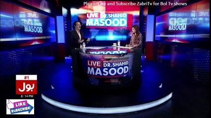 Live With Dr Shahid Masood - 22 November 2016