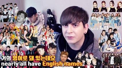 데이브 [한국 그룹-가수들 영어 이름 한국말로 하면 2탄] Changing Korean artist names from English to Korean #2