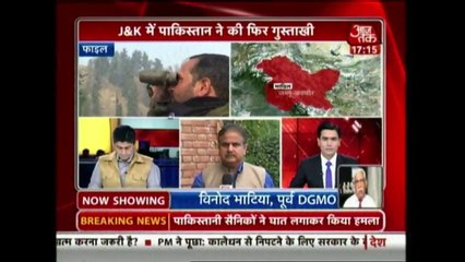 Condemn the Cowardly Killing Of Our Soldiers Defence Minister Manohar Parrikar