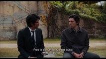 PATERSON (Adam Driver, Jim Jarmusch) - Bande Annonce + Extrait