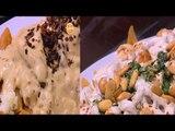 فتة كشك - فتة زبادي بالدجاج - فتة باذنجان  | اميرة في المطبخ حلقة كاملة
