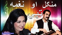 Naghma ow Mangal - Old Pashto song - video dailymotion