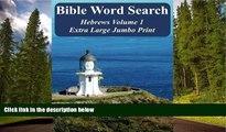 FAVORIT BOOK Bible Word Search Hebrews Volume 1: King James Version Extra Large Jumbo Print (Bible