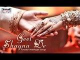 Geet Shagna De | Popular Punjabi Marriage Songs | Top Punjabi Wedding Music