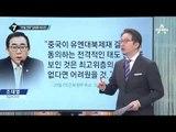北, 7차 당대회 앞 속도전 '70일 전투' 독려_채널A_뉴스TOP10