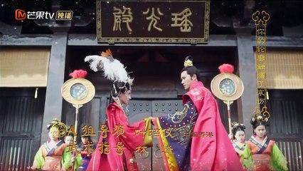 蘭陵王妃 第34集 Princess of Lanling King Ep34