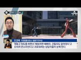 간통죄 폐지 1년…이혼소송·협의이혼 감소_채널A_뉴스TOP10