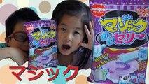 実験みたい!マジックあわゼリー 色が変わるあわあわマジック!Experimental Cooking Toy Magic Awa Jelly