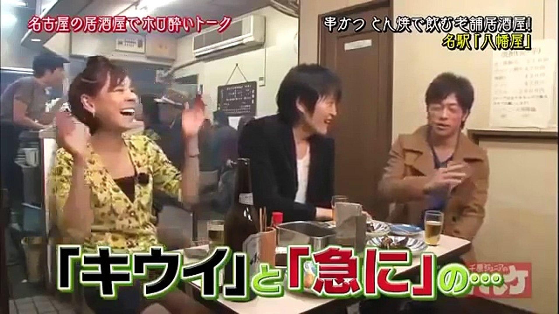 の 千原 ヘベレケ ジュニア 東海テレビ
