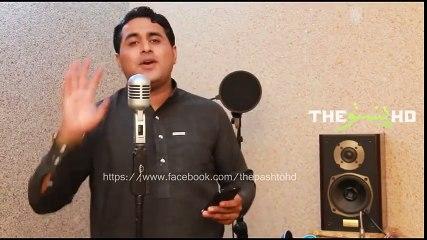 Pashto New Tappy 2017 Shah Faroq - Tapay