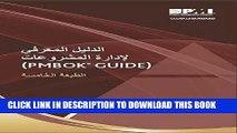 MOBI Al Dalil Al Maa arify Lee idarat Al Mashroo aat (PMBOK Guide),  Al Taabat Al Saadisa [A Guide