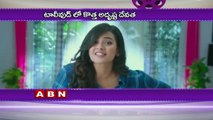 Hebah Patel Lucky Heroine In Tollywood  Tollywood Gossips  ABN Telugu