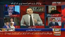 Kashif abbasi is very badly insulting  PPP on panama leaks Case