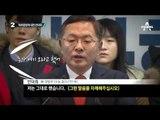 """안대희, 마포갑 출마 선언…""""마포는 험지""""_채널A_뉴스TOP10"""