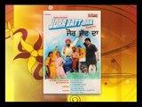 Multani Kangan Manga De Ve   Jorr Jatt Da - Punjabi Movie   Popular Punjabi Songs   Musarrat Nazir