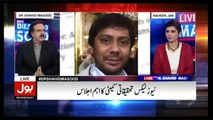 Cyril has recorded his statement before committeee - Dr.Shahid Masood reveals which other person has recorded statement