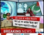 Indian Media Reporting and Crying Over General Raheel Sharif Retirement