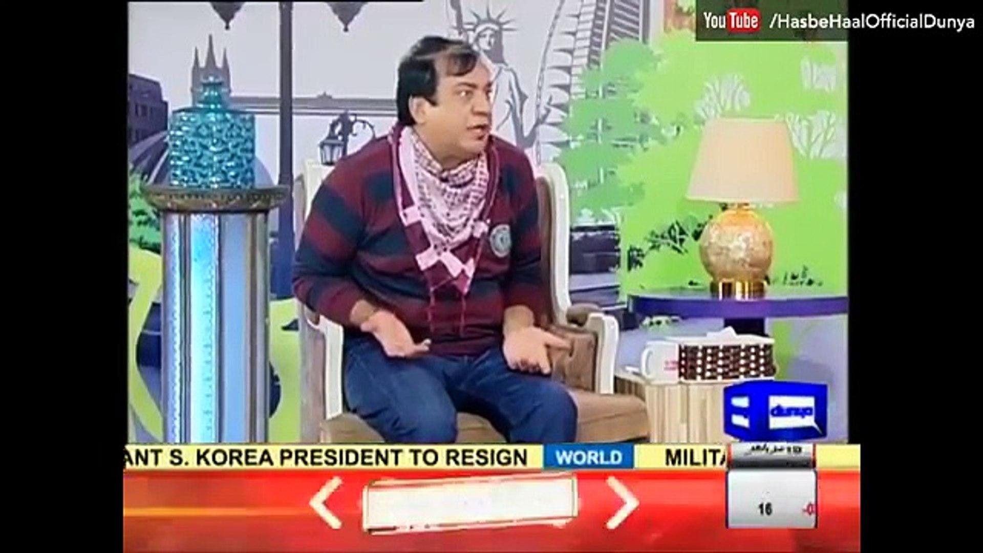 Hasb E Haal 19 November 2016 Azizi As Zvs Designer حسب حال Dunya News Video Dailymotion
