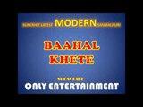 BAHAL KHETE | NEW SAMBALPURI | SUPERHIT SAMBALPURI | ONLY ENTERTAINMENT