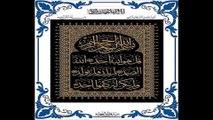 SURAT AL IKHLAS  A REHMAN SUDAIS 112