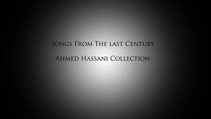 alyam aliyam  ahmed Hassani