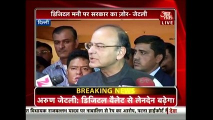 Opposition Inventing Reasons To Run Away From Debate Arun Jaitley
