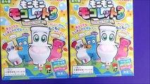 Moko Moko mokolet toilet candy Japanese sweet candy drink from toilet soda pop cola Heart