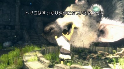 NEW Gameplay Trailer de The Last Guardian