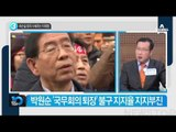 이재명, 대선주자 지지율 安 제치고 3위_채널A_뉴스TOP10