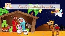 Il est né le divin enfant --- Karaoke --- Chants de Noel