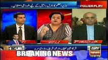 Doctor Sheerin Mazari criticizes the relations of Mariam Nawaz with military of Pakistan