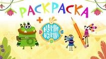 Учим цвета с Куми-Куми - Мультик-раскраска - Солнечная энергия - Развивающие мультфильмы для малышей