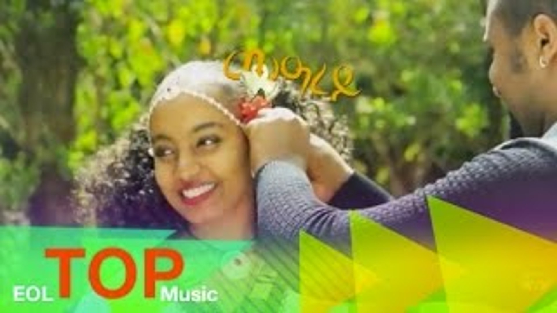 Ethiopia - Bre Bright - Mearey - (Official Music Video) - New Ethiopian Music 2015