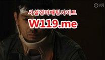 경마예상, 경마결과 《T119.ME》 온라인경정