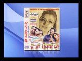 Jis Da Sahib | Bhai Balwinder Singh Rangeela | Main Maa Punjab Di - Punjabi Movie | Popular Songs