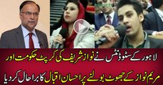 Pakistani Students Of London School of Economics Badly Insulting Ashan Iqbal In Question Answer Session