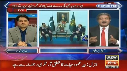 The Reporters – 26th November 2016