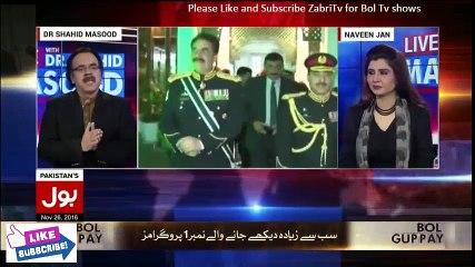 Live With Dr Shahid Masood 26 November 2016