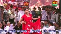 Mor Music Live Show -- Dj Dance -- Na Olha Na Dhata -- Bupaniya Compitition -- Mor Haryanvi - YouTube