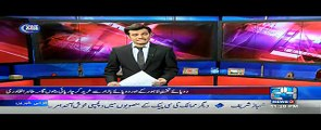 Meray Aziz Hum watno – 26th November 2016