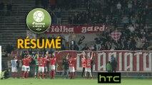 Nîmes Olympique - Stade de Reims (3-0)  - Résumé - (NIMES-REIMS) / 2016-17